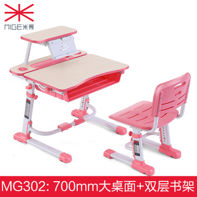 Mickey childrens desks can lift pupils study table and chair set desk desks home work desk