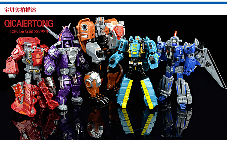 ФОТО Star Rescure Team 5 TF Dinosaur,can combine to Shura King! (New colour)
