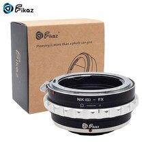 Fikaz بالنيابة (G) FX محول العدسة حلقة لنيكون AI G عدسة ل فوجي فيلم X جبل X Pro1 X M1 X E1 X E2 X T1 X100 X10T كاميرا