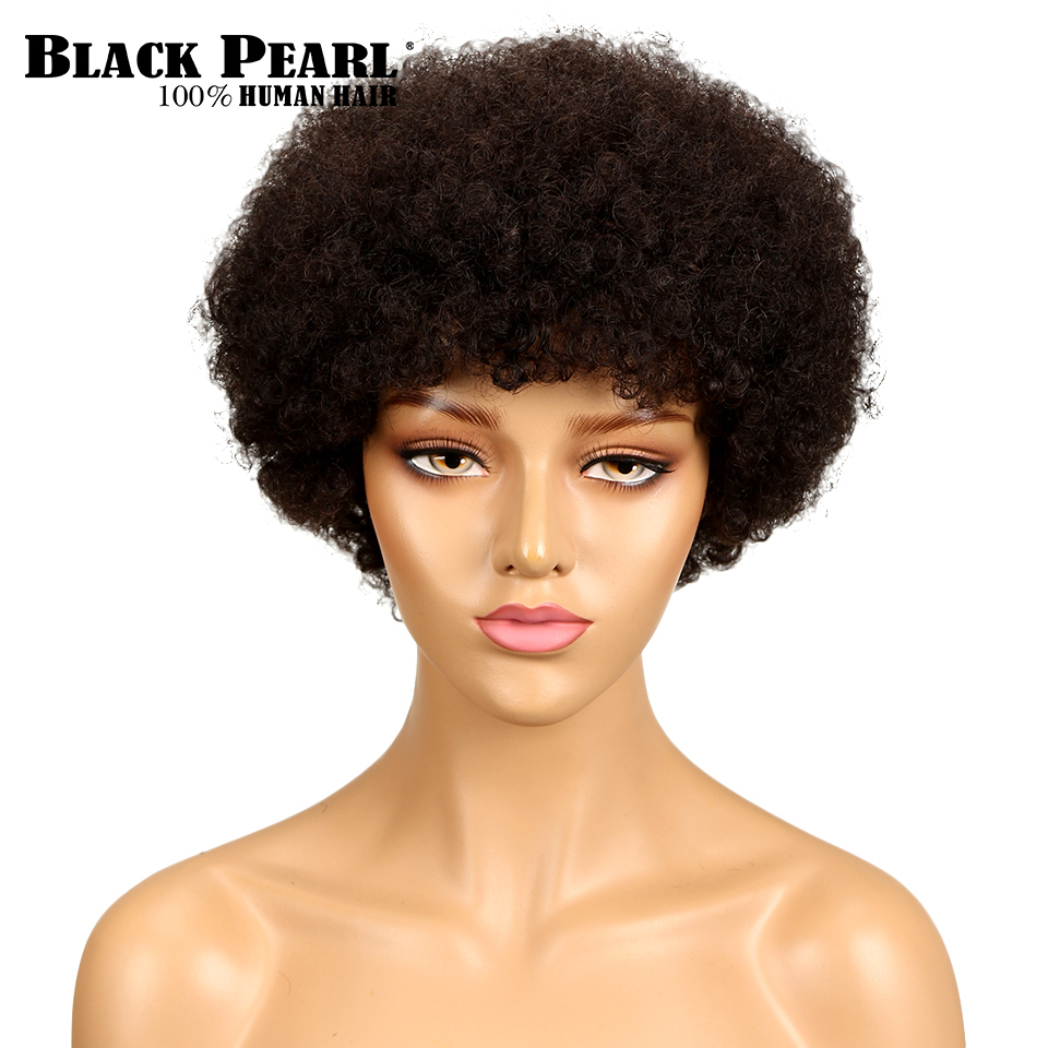 Short Brazilian Afro Kinky Curly Wig Color 2# Dark Brown Remy Human Hair Kinky Curly Non Lace Wigs For Women Black Pearl