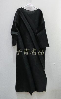Stock Robe Haut Pliage Qualité Livraison Gamme Fold Noir Longue Gratuite De Atmosphérique bourgogne En Incliné zw7xqRwFn