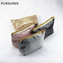 PURDORED 1 pc Solid Cosmetic Bag Flash Women Makeup Organizer PU Travel Toiletry Bag Makeup Bag Pouch necessarie Dropshipping