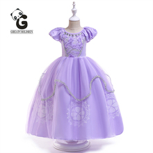 Kids Party Dresses for Girls Wedding Princess Flower Girl Dress Kids Evening Dresses Lace Short Children Communion Dress 3-12Y belle dress is 5 short for a 12 year old dresses girls kids 10 yearsteenage girl kids prom dresses short wedding evening dresses