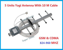 10m cable Yagi outdoor antenna 824-960Mhz 5 Units Yagi Antenna for GSM 900MHz / CDMA 850MHz signal repeater Outdoor antenna