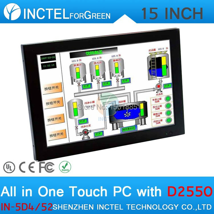 15 inch Dual 1000Mbps Nics LPT All in One Desktop Computer with 5 wire Gtouch 4
