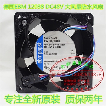 NEW ebmpapst PAPST EBM 12038 DC48V aluminum high air volume waterproof cooling fan
