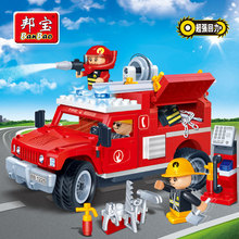 [small particles] buoubuou puzzle toy bricks children happy toy fire rescue car Hummer model 8316