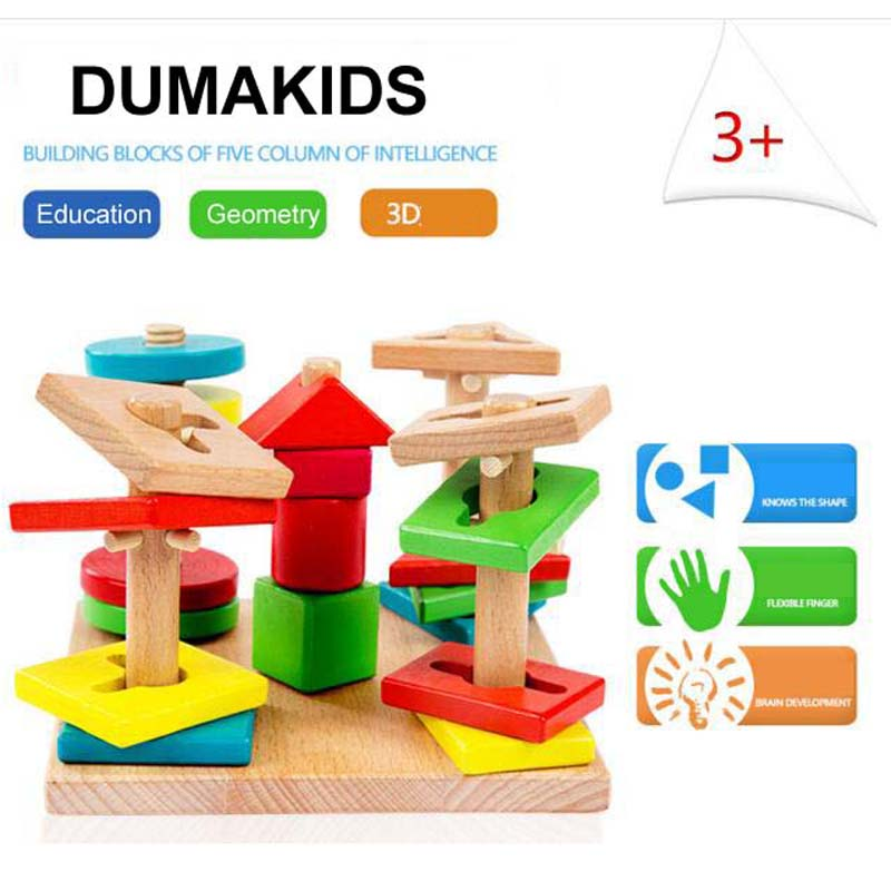 Montessori Baby Toys For Children A Set Of Tower Column Geometry Matching Early Education Children's Educational Wooden Stacking 2017 montessori education baby wood knocking ball ladder pound and roll tower kids puzzle early educational wooden toys set mz23