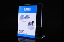 60*90MM acrylic desk table tablet stands sign holder stand acrylic price tag label holder  20 pcs
