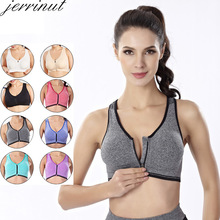 Jerrinut Seamless Bra Push Up Bralette Bras For Women Plus Size Lingerie Wireless Sleep Underwear Sports Active