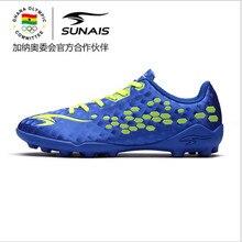 SUNAIS Взрослый Искусственная трава занос Футбол обувь мужская низкая помочь детям Футбол спортивные туфли Футбол обувь