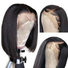 Женский парик на сетке 13 х4 дюймов