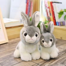Cute Rabbit Plush Toy Soft Stuffed Animal Bunny Toy Simulation Lifelike Baby Sleeping Cuddly Dolls for Kids Toys for Children be natural средство с запахом апельсина для удаления натоптышей callus eliminator orange 540 г