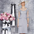 Grey Mother of the Bride Dresses Knee Length Half Sleeve Short Formal Evening Party Dress Gowns Lace Vestido de Madrinha 2016