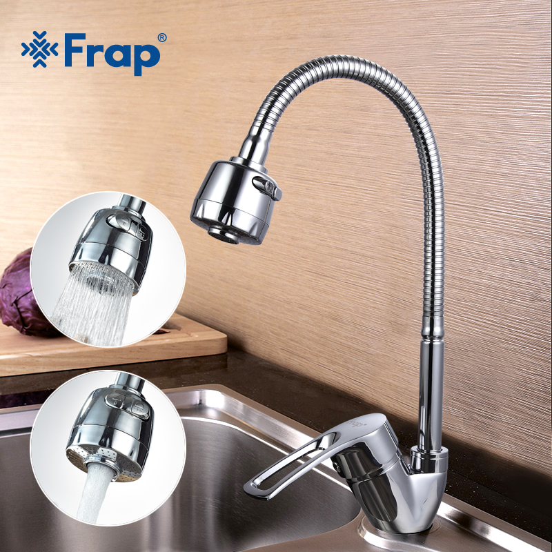 FRAP Solid Kitchen Mixer Cold And Hot Flexible Kitchen Tap Single Lever Hole Water Tap Kitchen