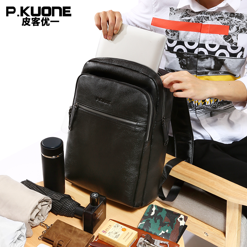 P. Kuone Марка Для мужчин из натуральной коровьей кожи рюкзак большой Bagpack мужской Бизнес Back Pack Путешествия Рюкзак Школьный Рюкзак Сумка Черный