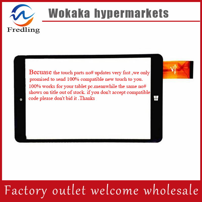 New PB80JG2382 external screen handwriting touch screen tablet touch screen capacitive screen physical map 10pcs lot free shipping new tf0304a ty touch screen handwriting screen external screen capacitive screen