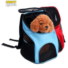 36211ea350 CAWAYI KENNEL Portable Breathable Mesh Oxford Pet Carriers Backpacks  Shoulder Bag Small Dog Cat Outdoor Travel