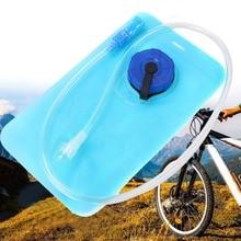 1Л сумка для водного пузыря рюкзак гидратационная система Пакет для езды на велосипеде на открытом воздухе дропшиппинг#315