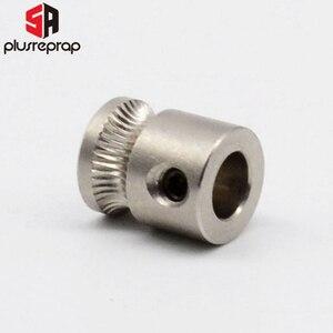Image 4 - 50 Uds MK8 engranaje impulsor de acero inoxidable para impresora 3D de 1,75mm y 3mm extrusora de filamentos Reprap