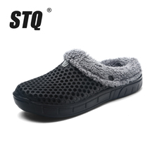 STQ 2017 Winter women house shoes women jelly hollow home slippers flip flops female fur plush warm room indoor slippers slides