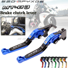 For YAMAHA MT-03 MT03 MT 03 2015 2016 2017 2018 Motorcycle Accessories Folding Extendable Brake Clutch Levers