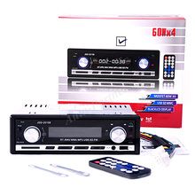 V2.0 Autoradio JSD 20158 Car Stereo Audio