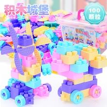 Children assembled plastic large particles building blocks creative enlightenment children early education puzzle DIY toys