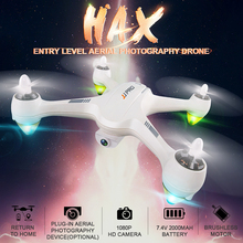 JJRC X3 GPS Brushless Motor RC Helicopter Altitude Hold RC Drone WiFi FPV 1080P Full HD Detachable Camera VS Hubsan H501S Toys
