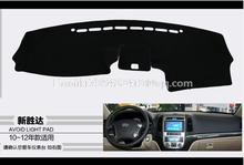 for hyundai santa fe 2006 2007 2008 2009 2010 2011 2012 dashmats car-styling accessories dashboard cover