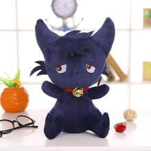 35cm Cute Cartoon Servamp Sleepy Ash Black Cat Plush Toy Soft Stuffed Animal Cosplay Doll For Baby Kids Girls Birthday Gifts(China)