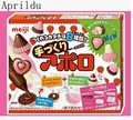 Japanese Candy POPIN Cook.Kracie Meiji Apollo spaceship Kitchen Cookin Japanese confectioner Kit ramen toy
