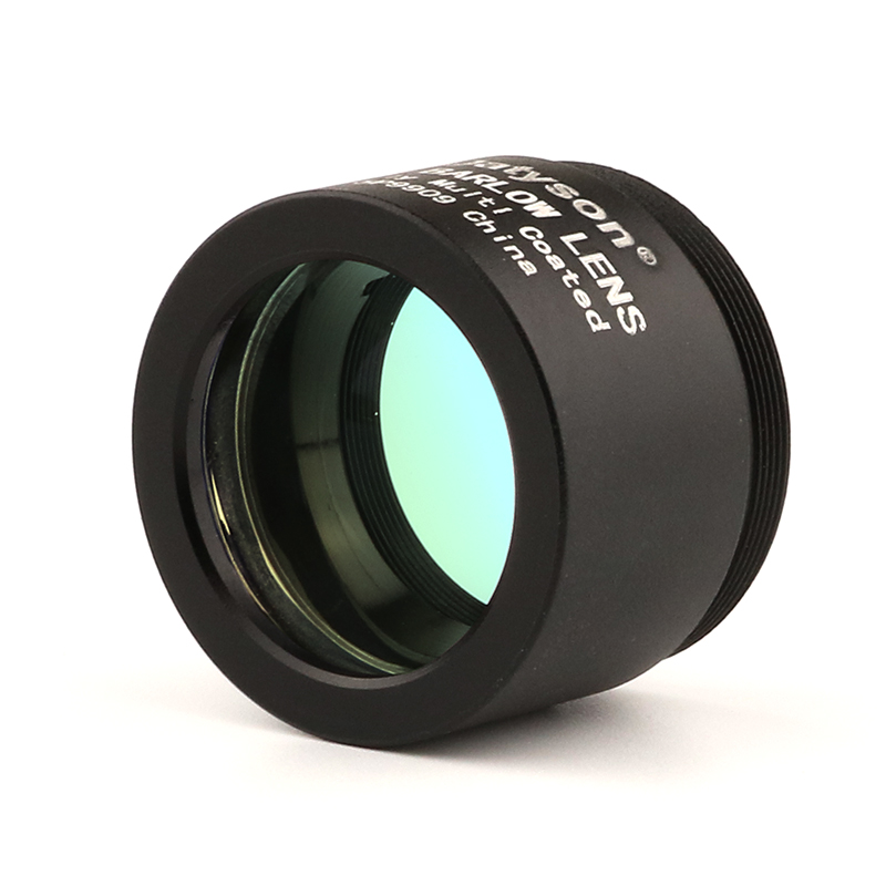 Telescope 2X Barlow Lens One Group 2 Pieces Of Glass Mount On M28x0.6 Pitch Eyepiece Ocular Full Multi Coated Short