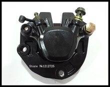 Мотоцикл передний тормоз насос GN250 Wangjiang GN 250 дисковые тормоза