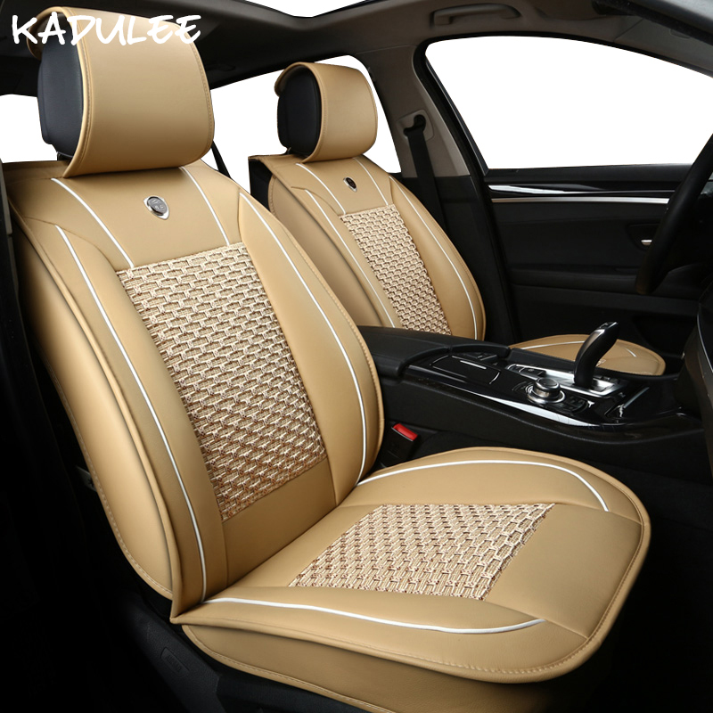 Kadulee Ice Silk Car Seat Cover For Bmw X4 X6 X7 Jac S3