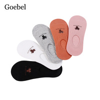 Goebel Girls Boat Socks Invisible Non Slip Cotton Short Socks Women Solid Color Shallow Mouth Woman