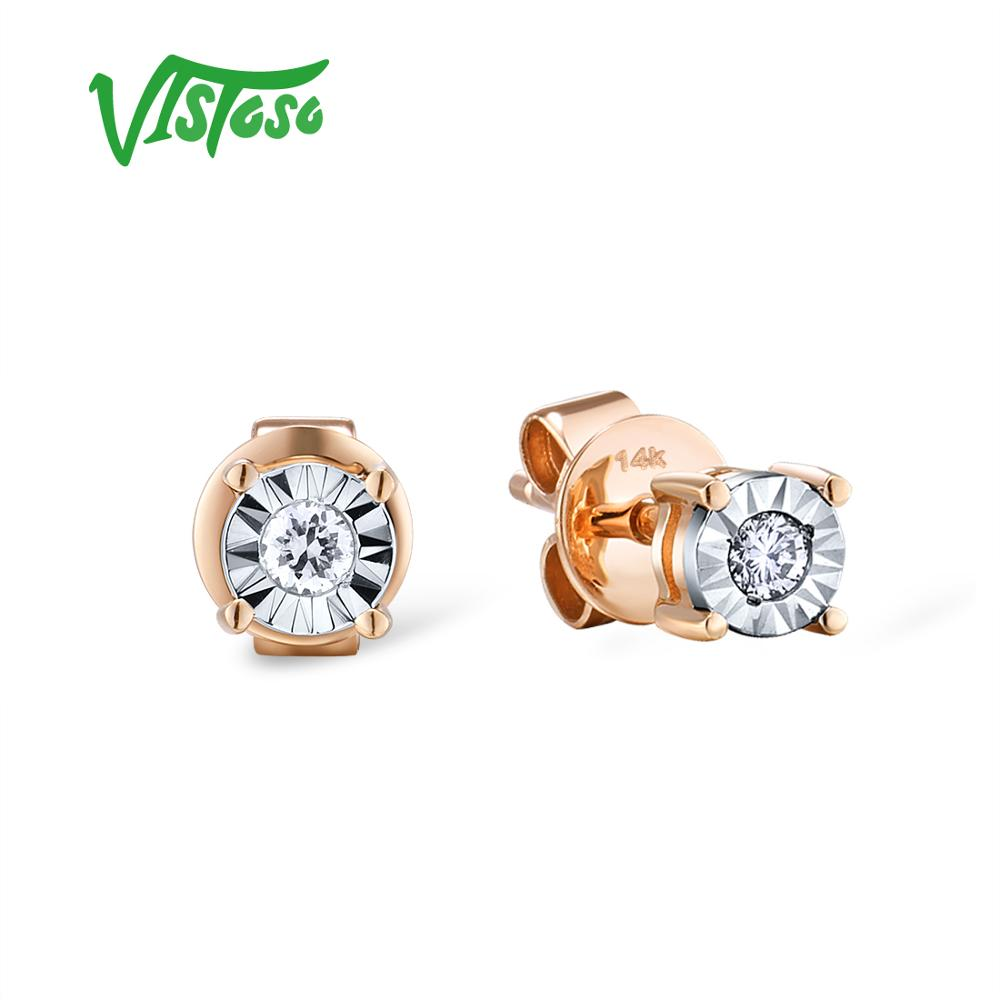 VISTOSO Pure 14K 585 Two-Tone Gold Sparkling Illusion-Set Miracle Plate Diamond Earrinings For Women Fashion Trendy Fine Jewelry