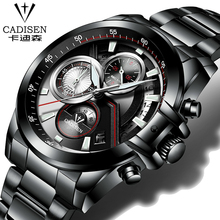 Men Luxury Brand cadisen Quartz Military Sport Watch Casual Men's Wristwatch army Clock full Leather steel relogio masculino