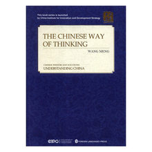 The Chinese way of thinking Language English Keep on Lifelong learn as long as you live knowledge is priceless and no border-97 все цены