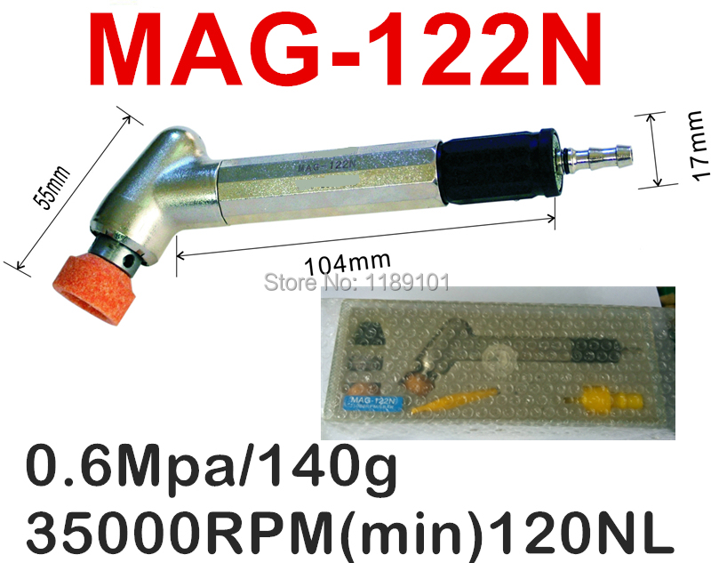 Image result for MAG-122N