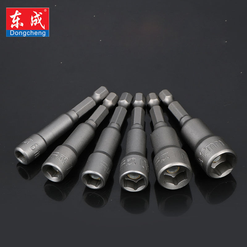Dongcheng Chrome Vanadium Steel Features    100% H Adapter Hex Shank to 6mm-12mm Extension Drill Bits Bar Hex Bit Set Hand Tools