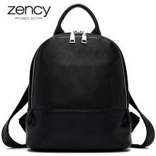Zency 100% Пояса из натуральной кожи Малый Сумки простой Для женщин рюкзак высокое качество путешествия ранцы для Обувь для девочек элегантный дизайн