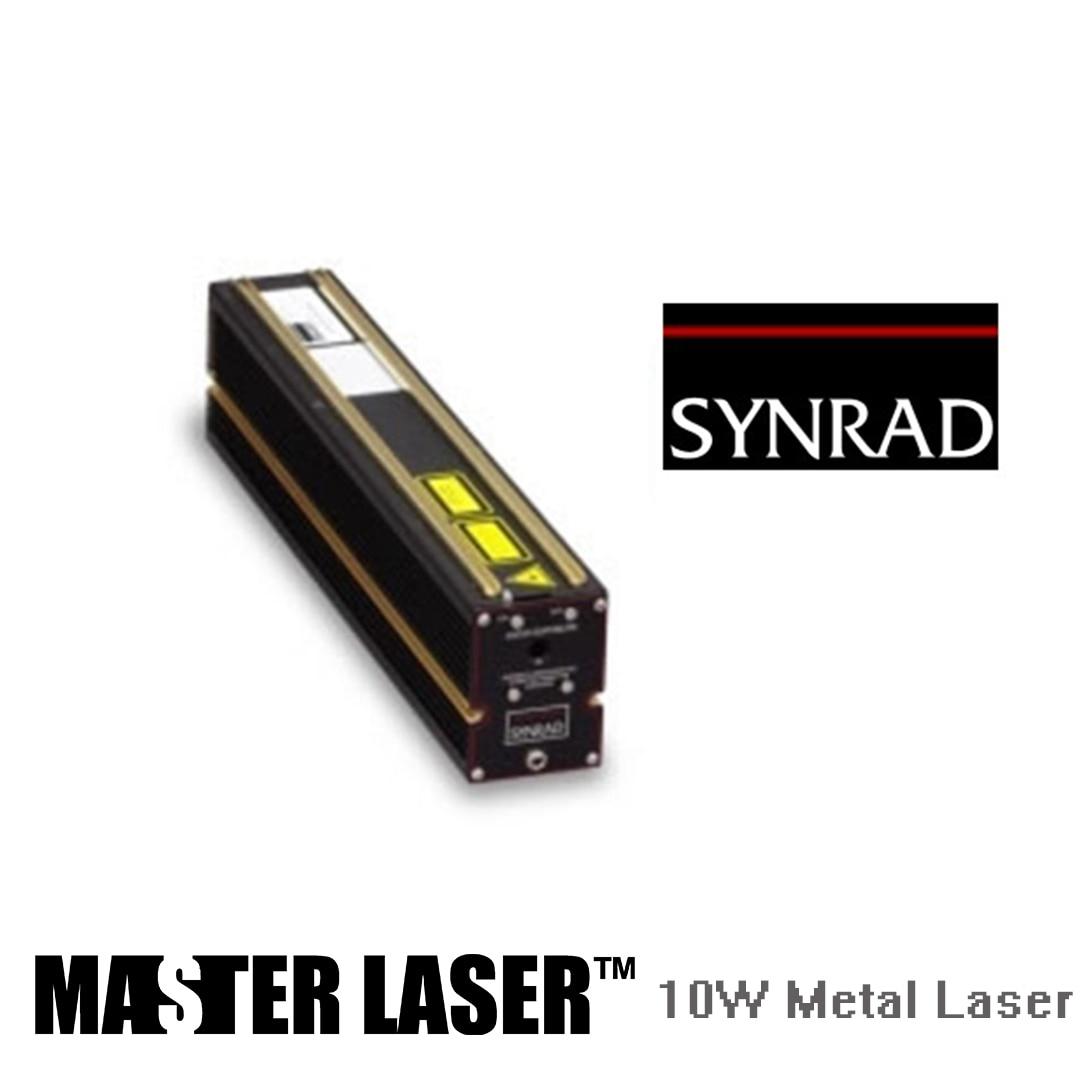 Discount 10W Synrad All metal Laser Tube CO2 Laser Marking Machine DIY PART Laser Tube 10w