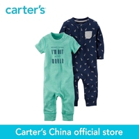 Carter S 2pcs Baby Children Kids 2 Pack Babysoft Coveralls 126G629 Sold By Carter S China