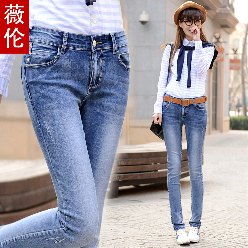 Cheap White Skinny Jeans Promotion-Shop for Promotional Cheap ...