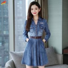 Blue Women Jeans Dress Women 2019 Fashion Casual High Street Long Sleeve Denim A-Line Pleated Dress With Belt Elegant Vestidos цена