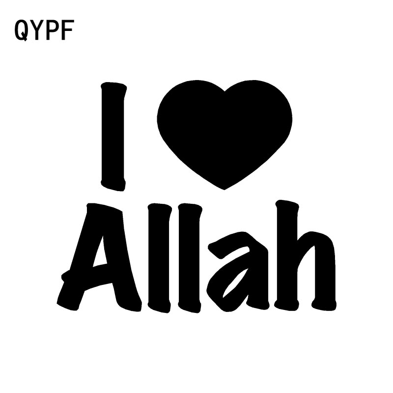 QYPF 13.2CM*11CM Creative I Love Allah Heart Vinyl Car-styling Car Sticker Decoration Decal Black/Silver C15-0655