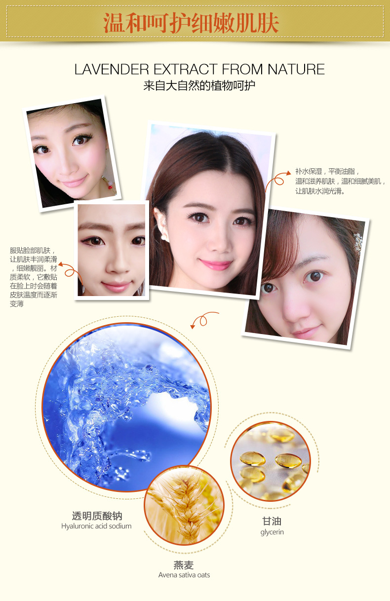 BQY9735 Crystal Collagen Face Mask -9