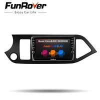 Funrover Android8.0 2 din car dvd gps radio multimedia player For KIA PICANTO MORNING 2011 2017 navigation headunit stereo vedio