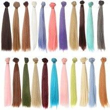 Refires bjd хаки коричневый серый парик прямые розовый по * длинные